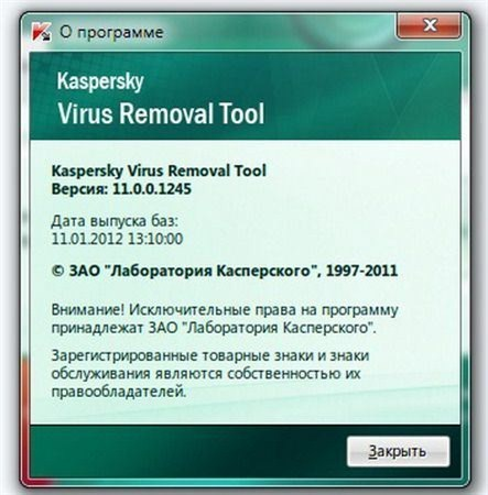 how to use kaspersky virus removal tool